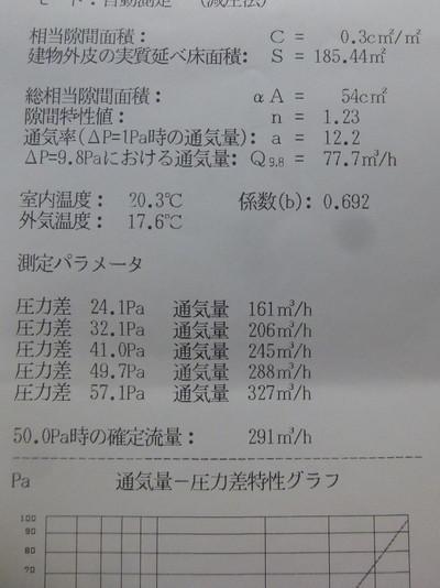 P1110213